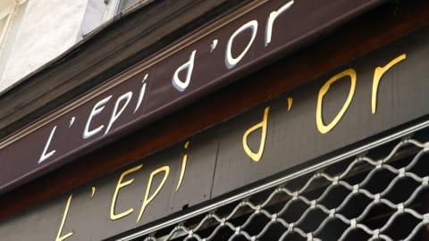 L'Epi d'Or, Paris