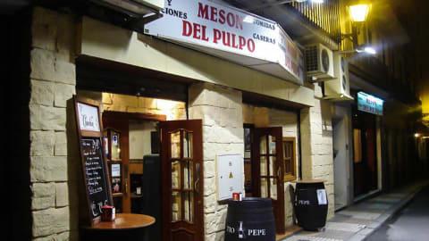 El Pulpo, Sevilla