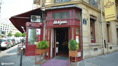 Al Ajami, Paris
