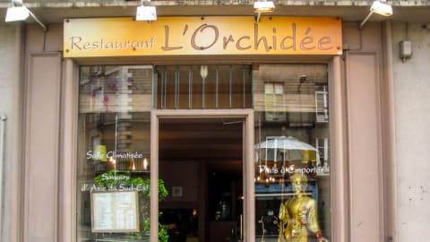 L'Orchidée, Nantes