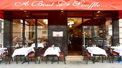 A Bout de Souffle, Paris