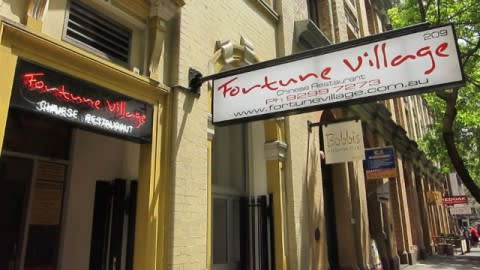 Fortune Village Chinese Restaurant, Sydney