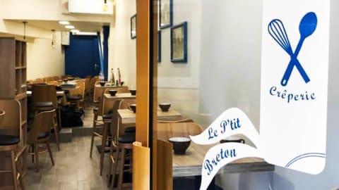 Le P'tit Breton, Paris