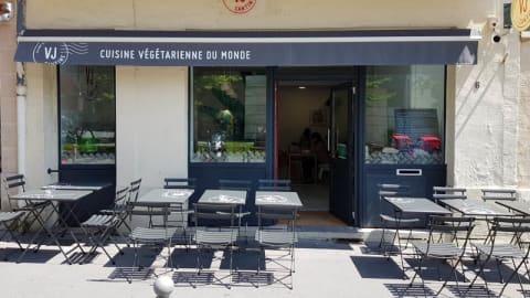 VJ Cantine, Bordeaux