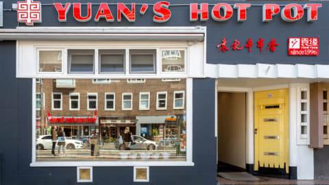 Yuan's Hot Pot 袁记串串香, Amsterdam
