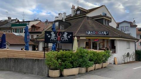Adega - Bar à vins & tapas, Chêne-Bourg