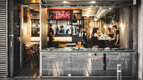 Gula Bar, Barcelona