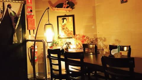 Itsumo Restaurant, Mascot