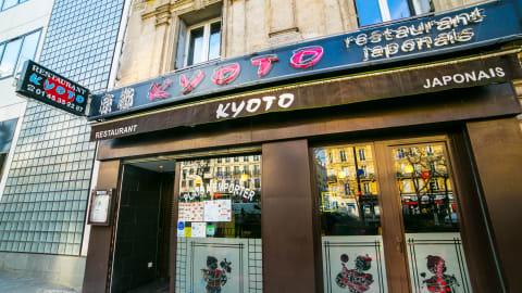 Kyoto, Paris