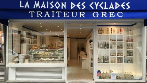 La Maison des Cyclades - Beaugrenelle, Paris