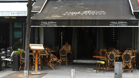 Mme Shawn Saint-Honoré, Paris