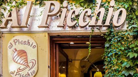 Al Picchio, Rome