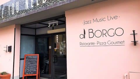 Al Borgo, Lucca