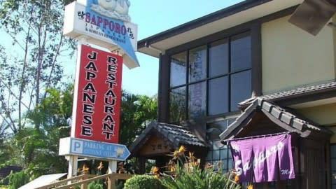 Donto Sapporo, Broadbeach