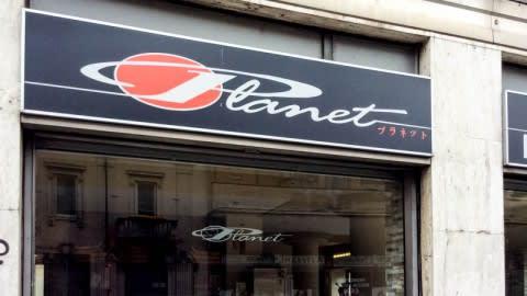Planet, Milan