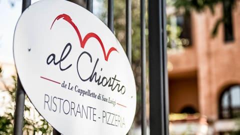 Al Chiostro, Rome