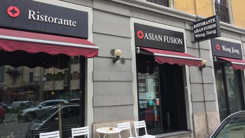 Wang Jiang, Milan
