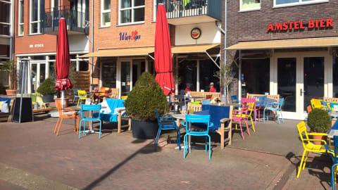 Wierenga Eten en Drinken, Castricum