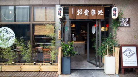 Sushi Bar Hannah, Madrid