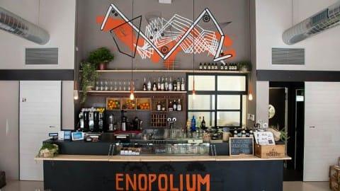 Enopolium, Roma