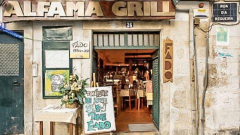 Alfama Grill, Lisbon