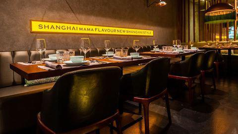 Shanghai Mama - Juan Bravo, Madrid