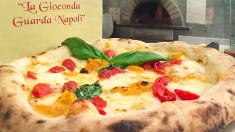 La Gioconda guarda Napoli, Florence