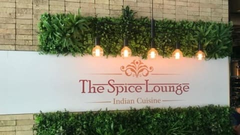 The Spice Lounge Indian Cuisine, Pyrmont