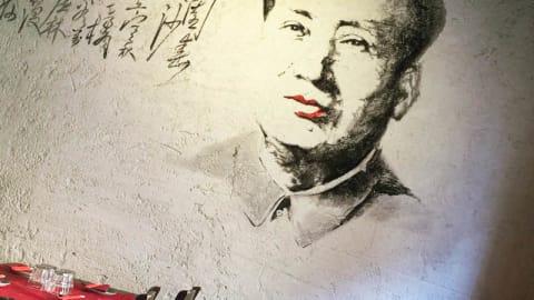 Mao Hunan, Milan