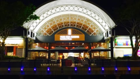 Yum Cha Cuisine Sunshine Plaza, Maroochydore