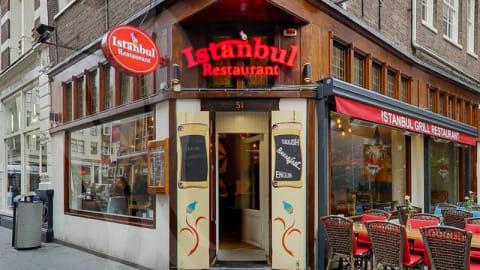 Istanbul Grill Restaurant, Amsterdam