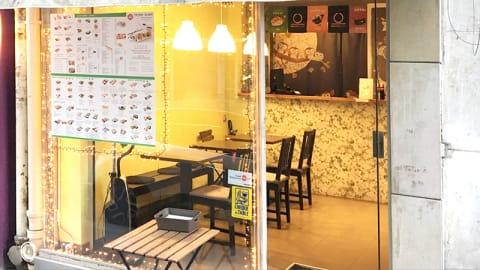 Motto Sushi, Paris