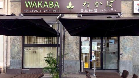 Wakaba Baiamonti, Milan