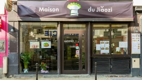 La Maison du Jiaozi - Spécialité raviolis, Paris