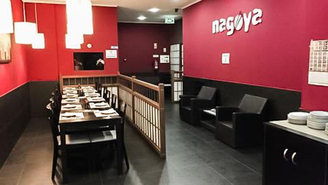 Nagoya - Laranjeiras, Lisbon