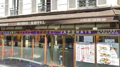 Sushi Eiffel, Paris