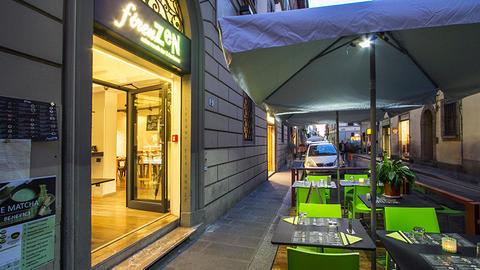 FirenZen Noodle Bar, Florence