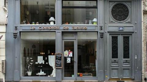 Le Comptoir de Tunisie, Paris