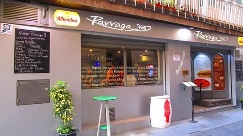Parraga Tres, Granada