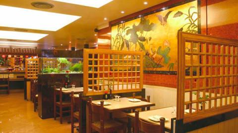 Restaurant Yako, Bordeaux