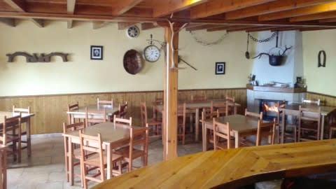 Bar de Vallobil, Arriondas
