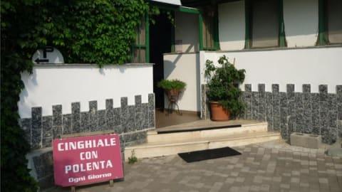 La Corte della Risaia, Milan