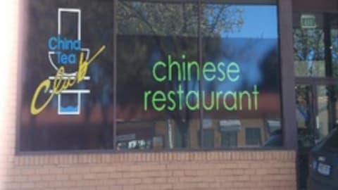 China Tea Club, Lyneham