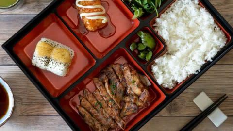 Haruki Japanese Fusion Restaurant, Camden