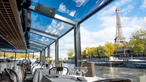Paris City Vision - La Marina, Paris