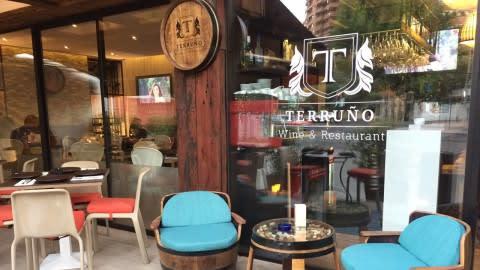 Terruño Wine & Restaurant, Santiago de Chile