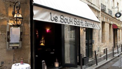 Le Souk Saint-Germain, Paris