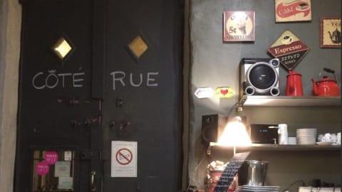 Côte Rue, Marseille
