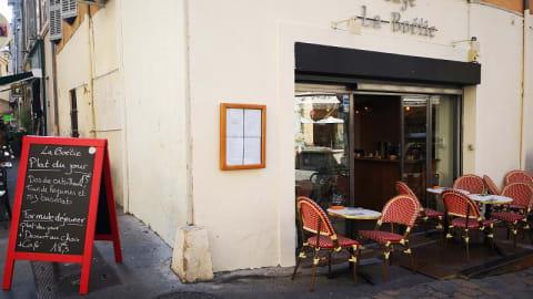 La Boétie, Aix-en-Provence