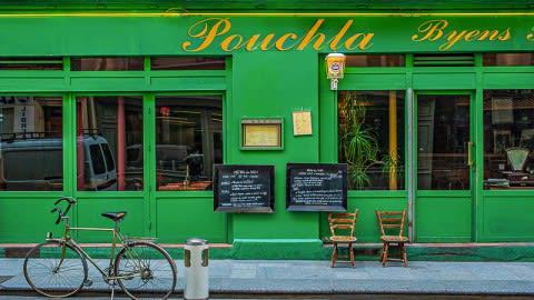 Pouchla Byens Ro, Paris